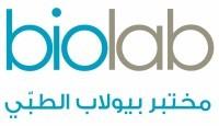 Biolab Insights Issue #003, Jan-17